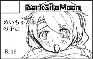 cmus_cut_darksitemoon.jpg